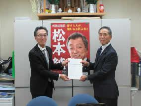松本純衆議院議員秘書古正 隆 氏(左)氏