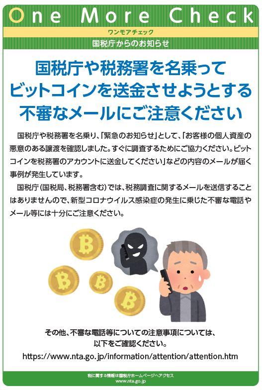 202007_nta-news