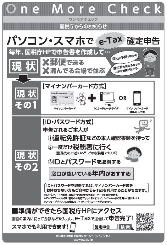 202011_nta-news
