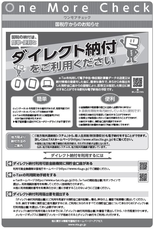 202012_nta-news